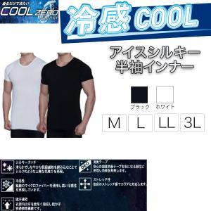 冷感 速乾 インナー 半袖 シルキータッチ 消臭 丸首 Tシャツ スポーツ KA-034|hachipro
