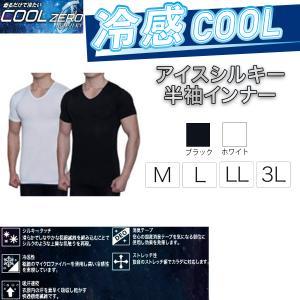 冷感 速乾 インナー 半袖 シルキータッチ 消臭 Vネック Tシャツ スポーツ KA-035|hachipro