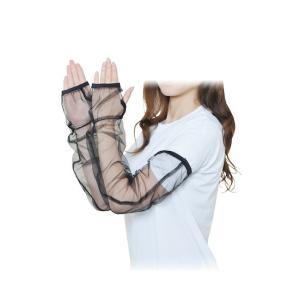 防虫 虫よけ アームカバー メンズ レディース 男女兼用 mothkeehi モスキーヒ|hachipro