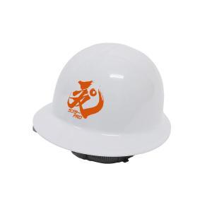 蜂防護服 ラプター3 公式 正規品 交換用 ヘルメット 蜂の巣駆除 ディックコーポレーション|hachipro