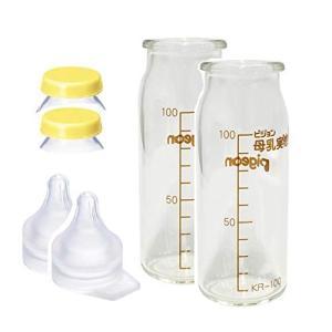母乳実感 直付け 哺乳瓶100mlセット(一般新生児用) 2個セット