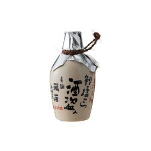 酒盗(徳利入り) 辛口1合
