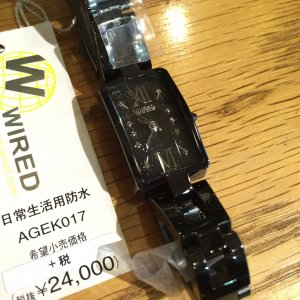 SEIKO WIRED AEGK017|hachiyamegane