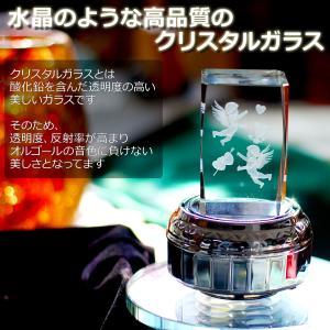 ギフト プレゼント オルゴール メモル 女性 出産祝い 結婚祝い 誕生日 内祝い 3Dクリスタル オルゴール 18弁 送料無料|haciendaiyashi|04