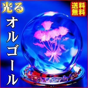 ギフト プレゼント オルゴール スピカ 女性 出産祝い 結婚祝い 誕生日 内祝い 3Dレーザー クリスタルボール オルゴール 18弁 送料無料|haciendaiyashi