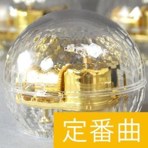 ギフト プレゼント オルゴール 天球オルゴール 雪の結晶 出産祝い 結婚祝い 誕生日 内祝い オルゴール 18弁 人気定番曲 送料無料|haciendaiyashi