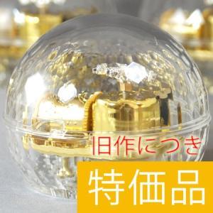 ギフト プレゼント オルゴール 天球オルゴール 雪の結晶 特化限定品 出産祝い 結婚祝い 誕生日 内祝い オルゴール 18弁 人気定番曲 送料無料|haciendaiyashi