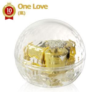 人気アーティストの名曲オルゴールシリーズ  嵐の名曲 【One Love】です。   =サイズ= 本...