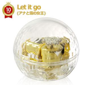 オルゴール レット・イット・ゴー 雪の結晶 天球オルゴール haciendaiyashi