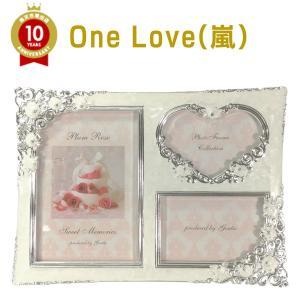 結婚祝いのプレゼントに大変喜ばれる写真が3枚入るフォトフレームオルゴール  大変オシャレで使いやすい...