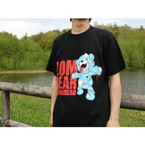 ゾンベアーグッズ ZOMBEAR ゾンベアー フロントプリント ブラック Tシャツご当地 北海道限定|haciendaiyashi