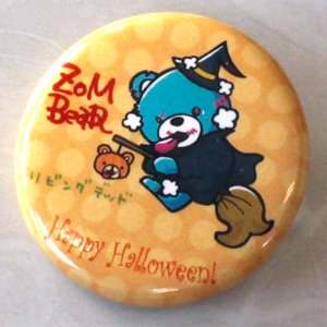 ゾンベアーグッズ ZOMBEAR ゾンベアー缶バッヂ(小)31mm ハロウィン ご当地 北海道限定|haciendaiyashi