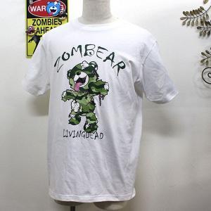 ゾンベアーグッズ ゾンベアーTシャツ 迷彩グリーン ホワイトご当地 北海道限定|haciendaiyashi
