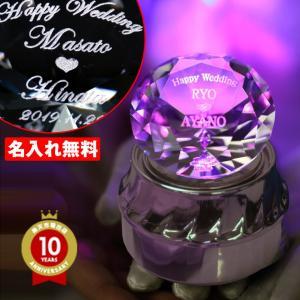 名入れ オルゴール ブリリアントカット クリスタル 23弁 プレゼント ギフト 女性 結婚祝い 誕生日 内祝い  還暦 父の日 母の日 インスタ映え インスタグラム|haciendaiyashi