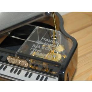 名入れ プレゼント ギフト オルゴール宝石箱 ピアノ型 18弁 アクセサリー入れ 女性 出産祝い 結婚祝い 誕生日 内祝い 母 60代 送料無料|haciendaiyashi|02