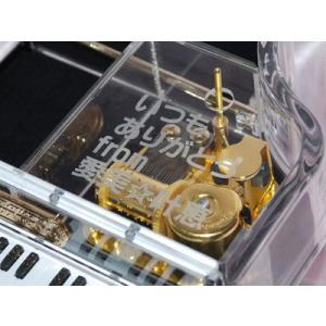名入れ プレゼント ギフト オルゴール宝石箱 ピアノ型 18弁 アクセサリー入れ 女性 出産祝い 結婚祝い 誕生日 内祝い 母 60代 送料無料|haciendaiyashi|03