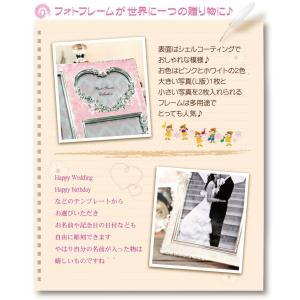 名入れ フォトフレーム 写真立て 三つ窓写 プレゼント ギフト 出産祝い 結婚祝い 誕生日 内祝い オルゴール 18弁 インスタ映え インスタグラム|haciendaiyashi|04