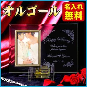 名入れ フォトフレーム プレゼント ギフト 写真立て 23弁 オルゴール 出産祝い 結婚祝い 誕生日 内祝い 女性 60代 ガラス製 インスタ映え インスタグラム|haciendaiyashi