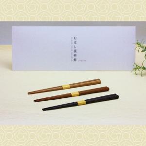 箸 ビボス/ジュニア −名入れ不可−|hacito