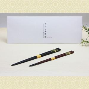 箸 金蒔絵‐kinmakie- 桔梗 −名入れ不可−|hacito