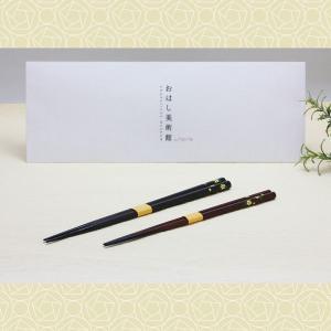 箸 金蒔絵‐kinmakie- 桜 −名入れ不可−|hacito