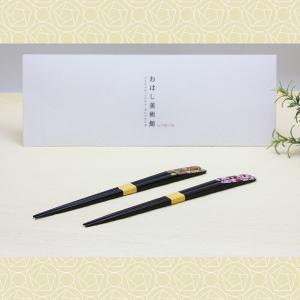 箸 四季 −名入れ加工−|hacito