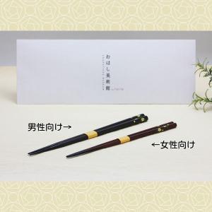 箸 金蒔絵‐kinmakie‐ 桜 −名入れ不可−|hacito