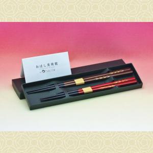 箸ペアセット ギフトボックス入り 雅-miyabi- −名入れ不可−|hacito