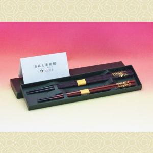 箸ペアセット ギフトボックス入り 金蒔絵‐kinmakie- 桔梗 −名入れ不可−|hacito