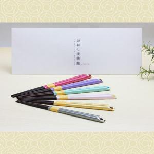 箸 withパワーストーン  −名入れ加工−|hacito