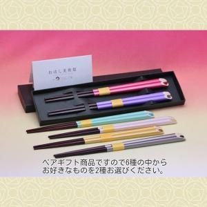 箸ペアセット withパワーストーン  −名入れ加工−|hacito