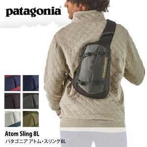 patagonia パタゴニア Atom Sling 8L 48261 アトム・スリング8L 軽量 ...