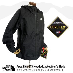 THE NORTH FACE ノースフェイス Apex Flex GTX Hooded Jacket...