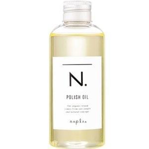 【商品名】  ナプラ N. ポリッシュオイル 150mL  【商品説明】  天然由来成分のみででき...
