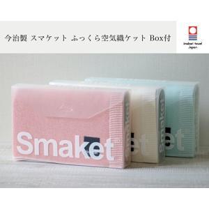 タオルの特徴である通気性や吸水性の利点を生かし、気持ちよく眠るための寝具として日本で先駆けて生産され...