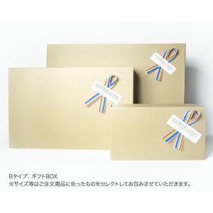 B-type ギフトボックス 箱に入るサイズ全て、複数商品の同梱可能・クラフトボックスにオリジナルリ...