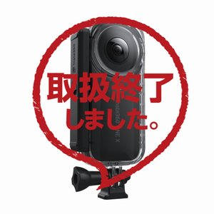 Insta360 ONE X 保護ケース 国内正規品|hacoscoshop