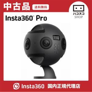 【中古品】Insta360 Pro デモ機【1台限り】|hacoscoshop