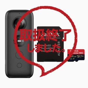 Insta360 ONEX + SanDisk microSDカード(64GB) セット|hacoscoshop