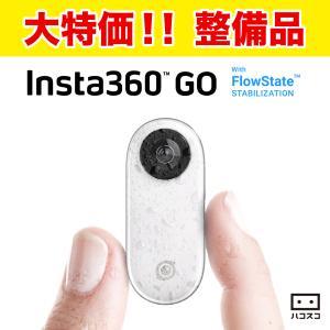 整備品 Insta360 GO コンパクト アクションカメラ 防水仕様 国内正規品 国内発送 |hacoscoshop