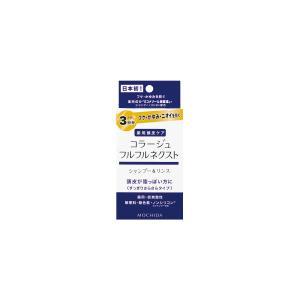 コラージュフルフル ネクスト シャンプー&リンス すっきりさらさらタイプ トライアルセット 10ml×3 医薬部外品|hadaplan