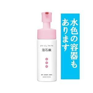 コラージュフルフル 泡石鹸 ピンク|hadaplan