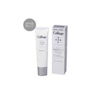 コラージュ 日焼け止め 薬用保湿UVクリーム 30g UV対策|hadaplan