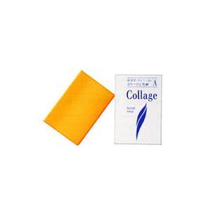 コラージュ A脂性肌用石鹸|hadaplan