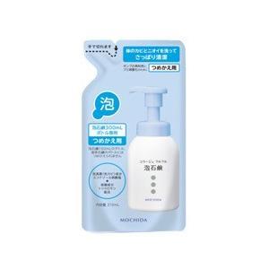 コラージュフルフル 泡石鹸 詰め替え用 210ml|hadaplan