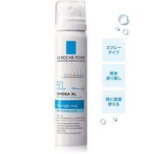 ラロッシュポゼ UVイデアXL プロテクションミスト SPF50 顔・体用日焼け止め 敏感肌 |hadaplan