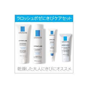 敏感肌のニキビケア ラロッシュポゼ エファクラ セット 洗顔 化粧水 美容液 クリーム hadaplan