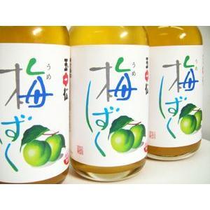 梅ジュース 蔵王山麓 梅が枝荘の梅しずく500ml 3本セット [無添加]|hadaplan