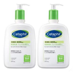 セタフィル モイスチャライジングローション 保湿乳液 591mL×2本セット コストコ カークランド