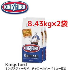 商品名:キングスフォード チャコールバーベキュー豆炭  数量:8.43kg×2袋  ※予告なく商品パ...
